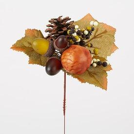《フェイクフルーツ》◆とりよせ品◆花びし ミックスナッツピック ブラウンインテリア イミテーション