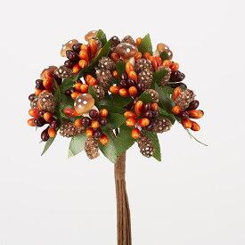 《フェイクフルーツ》◆とりよせ品◆花びし オータムペップバンドル ブラウンインテリア