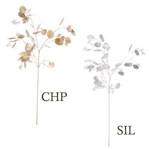 《 クリスマス 造花 葉っぱ 》◆とりよせ品◆Viva メタリックユーカリスプレーリーフ ホーリー