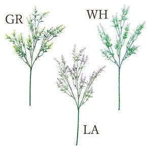 《 造花 》◆とりよせ品◆Viva ラベンダースプレーハーブ インテリア