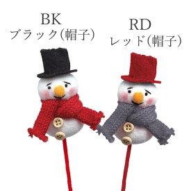 《 クリスマス 造花 》★即日出荷★KEI 雪だるまピック スノーマン フェルトピック 造花