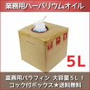 Sk 5l box 2