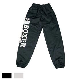 【isami イサミ オフィシャルサイト】ボクサーサウナスーツ(ズボン )