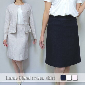 Mothers can use to take your lame Tweed skirt suits women's, interviews and entrance ceremony, ceremony and graduation ceremony, graduation and commuter outfit (Mama) for suit Setup also can be A line tight small