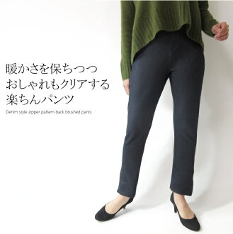 It is a present in Mother's Day in hound's tooth pattern back raised denim-like stretch pants waist rubber design underwear Mrs. fashion around 40 fall and winter in 40s in 50s in 60s