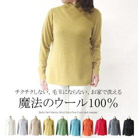 洗えるウール100%クロスネック前後差着丈ニット ミセス ファッション 50 代 40代 60代 70代 秋冬 アラフォー 毛 母の日 プレゼント