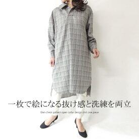コットン100%グレンチェックチュニックシャツワンピース ミセス ファッション 50 代 40代 60代 秋 冬 春 アラフォー 母の日 プレゼント