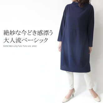 It is a present in Mother's Day around 40 in spring and summer for bottleneck stretch material long tunic Mrs. fashion 50 generations in 40s in 60s in 70s