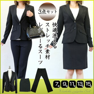 Washable at home stretch material three points set suit! Collar dirt protection pads & antibacterial and deodorant with tape! In the recruitment and job hunting. Washable / black / striped / solid / spring summer autumn/winter / No. 7 and no. 9 / 11