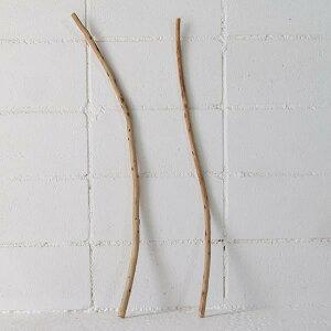 流木 大型 タペストリー 棒 天然 木 _bod0108
