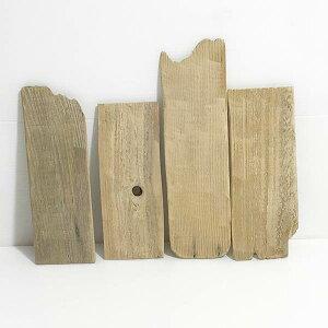流木 インテリア 用 送料無料 板 木材 天然 雑貨 板材 _itf045