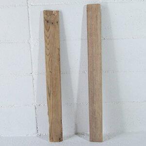 流木 板 棚板 ウッドボード 木材 インテリア 雑貨 DIY _itl027