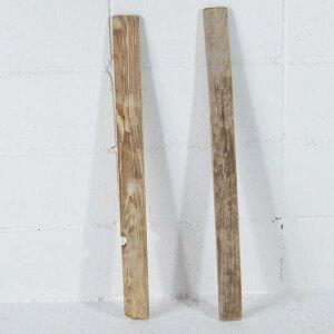 流木 板 棚板 ウッドボード 木材 インテリア 雑貨 DIY _itl037