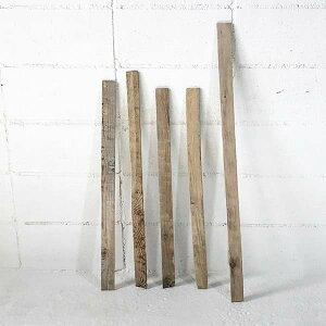 流木 板 棚板 ウッドボード 木材 インテリア 雑貨 DIY _itl081