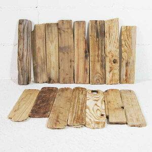 流木 板 プレート 棚板 インテリア 雑貨 木材 棚 壁板 _itm144