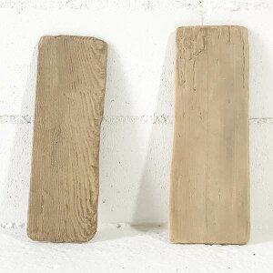 流木 板 プレート 棚板 インテリア 雑貨 木材 棚 壁板 _itm165