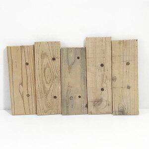 流木 板 インテリア 家具 ボード 雑貨 DIY 飾り 木材 _its074