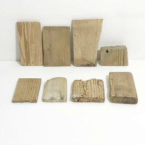 流木 板 インテリア 家具 ボード 雑貨 DIY 飾り 木材 _its081