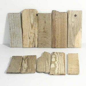 流木 板 インテリア 家具 ボード 雑貨 DIY 飾り 木材 _its088