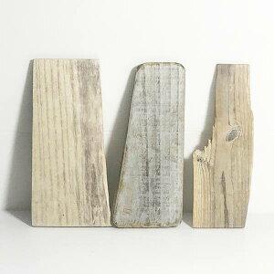 流木 板 インテリア 家具 ボード 雑貨 DIY 飾り 木材 _its105
