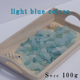 ビーチグラス Sサイズ100g ビーチ グラス