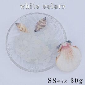 シーグラス ピアス アクセサリー ネックレス 白色系 SSサイズ 30g _sgwss30