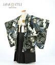 【簡単着付け】【レンタル】ブランド japanstyle ジャパンスタイル 【七五三 男の子 着物セット 5歳】【七五三 衣裳 …