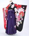 卒園式 園児 袴 衣装 はかま着物レンタル ブランド ジャパンスタイル×つるのたけし 女の子卒業袴 身長約115cm〜125cm…