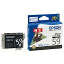 EPSON インクカートリッジ ICBK59
