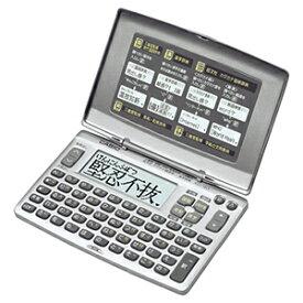 カシオ CASIO 電子辞書「EX−word シンプル/スタンダードモデル」 XD‐90
