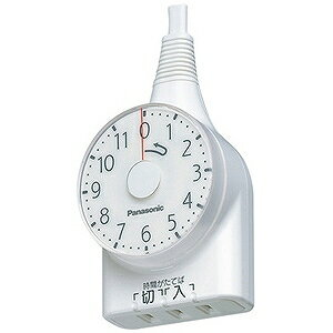 パナソニック ダイヤルタイマー(11時間形)(1m) WH3111WP (ホワイト)