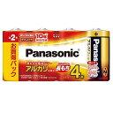 パナソニック Panasonic アルカリ乾電池単2形4本パック LR14XJ/4SW