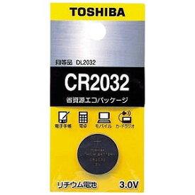 東芝 ボタン電池 コイン形リチウム電池 「CR2032EC」 CR2032EC