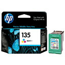 HP HP 135プリントカートリッジ C8766HJ(HP135) カラー(送料無料)