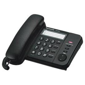 パナソニック Panasonic デザイン電話機 VE‐F04‐K(ブラック)