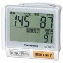 パナソニック Panasonic 血圧計[手首式] EW−BW10−S (シルバー)