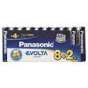 パナソニック Panasonic 「単4形乾電池」アルカリ乾電池「EVOLTA」8+2本パック LR03EJSP/10S