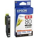 EPSON インクカートリッジ (ブラック) ICBK80