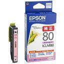 EPSON インクカートリッジ (ライトマゼンタ) ICLM80