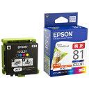 エプソン EPSON インクカートリッジ (カラー4色一体型) ICCL81