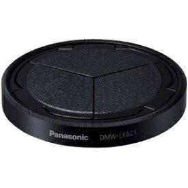 パナソニック Panasonic 自動開閉レンズキャップ DMW‐LFAC1 (ブラック)
