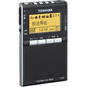 東芝 AM/FMポケットラジオ TY‐SPR5‐K(送料無料)