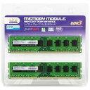 CFD DDR3−1600 240pin DIMM (4GB 2枚組) W3U1600PS‐4G(送料無料)