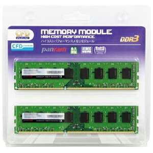 CFD DDR3−1600 240pin DIMM (8GB 2枚組) W3U1600PS‐8G(送料無料)