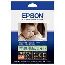 エプソン EPSON 写真用紙ライト 薄手光沢(2L判・50枚) K2L50SLU