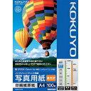 コクヨ インクジェットプリンター用 写真用紙 印画紙原紙 高光沢 KJ‐D12A4‐100