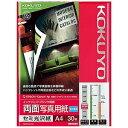 コクヨ インクジェットプリンター用 両面写真用紙 セミ光沢紙 KJ‐J23A4‐30