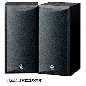 YAMAHA ブックシェルフスピーカー「1本」 NS‐B210‐B (ブラック)