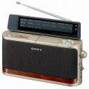 ホームポータブルラジオ