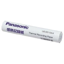 パナソニック Panasonic ファクス用感熱記録紙 UG‐0010A4